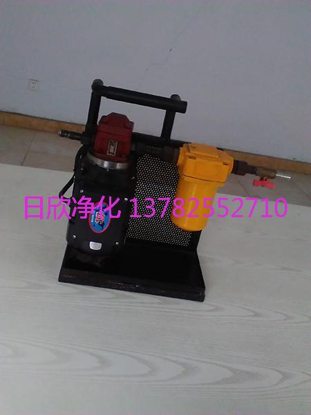 BLYJ-10机油小型过滤机高配置滤芯滤油机厂家