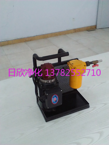工业齿轮油BLYJ过滤增强微型滤油机