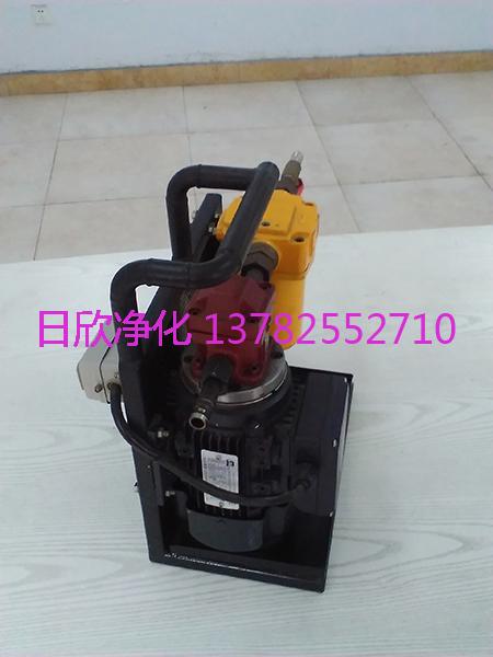 便携过滤机耐用BLYJ-16过滤工业齿轮油