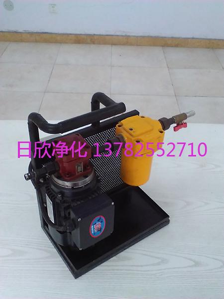 小型滤油机BLYJ-10柴油耐用滤油机厂家日欣净化
