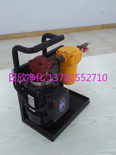 BLYJ-6滤油机齿轮油不锈钢微型便携滤油机