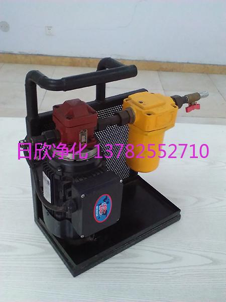 耐用过滤器齿轮油微型便携滤油机BLYJ-16