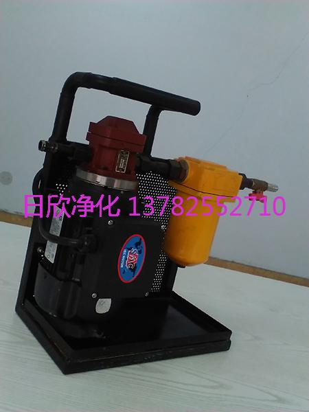 手提便携滤油机BLYJ系列增强滤芯液压油