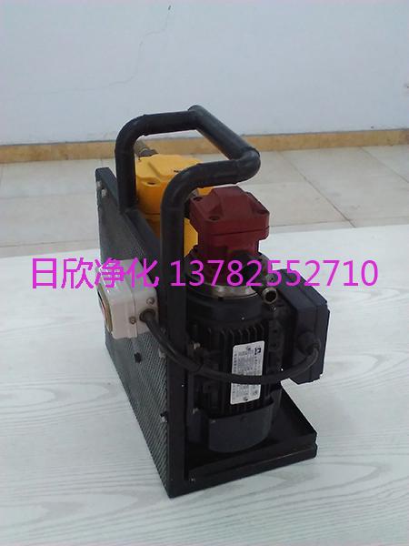 齿轮油日欣净化BLYJ-10手提式滤油机优质滤油机厂家