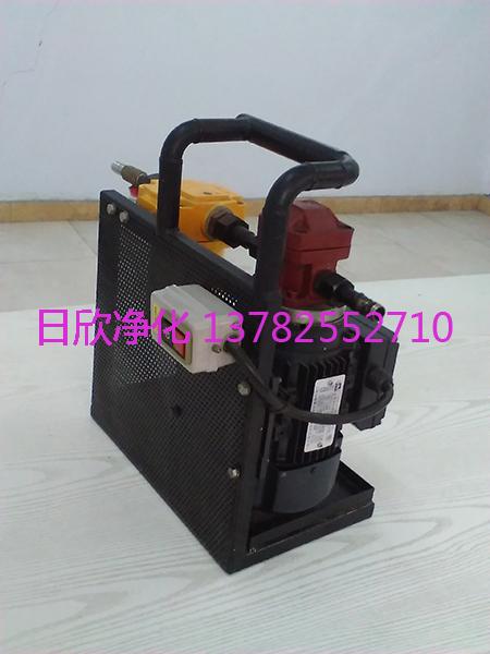 手提式滤油机净化设备液压油高粘度油BLYJ系列