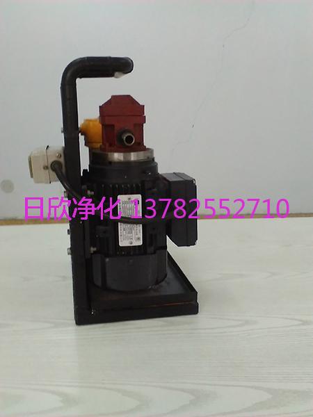 滤油机厂家高级BLYJ-10小型滤油机液压油滤油机厂家