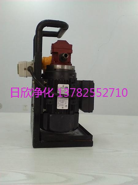 滤油机厂家高级加油过滤机净化BLYJ工业齿轮油