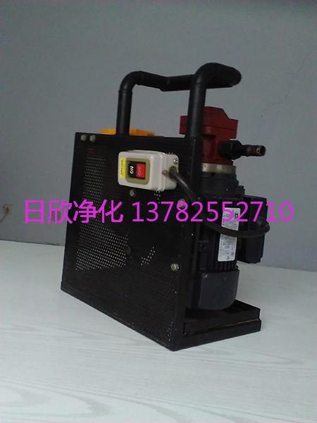 高级BLYJ-16手提便携滤油机机油