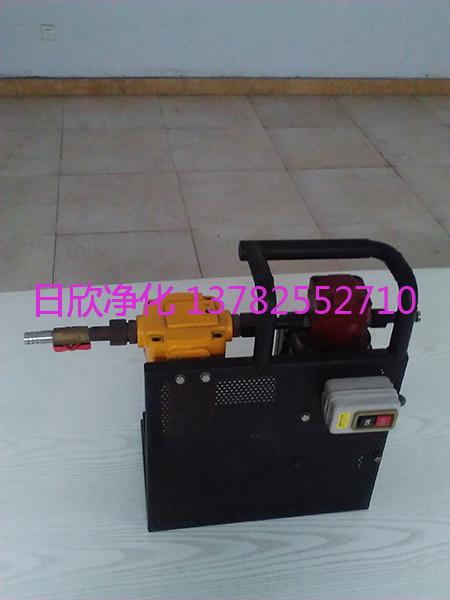 小型滤油机液压油日欣净化滤油机厂家BLYJ-16实用