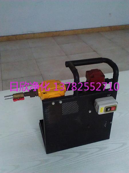 微型滤油机不锈钢润滑油BLYJ系列