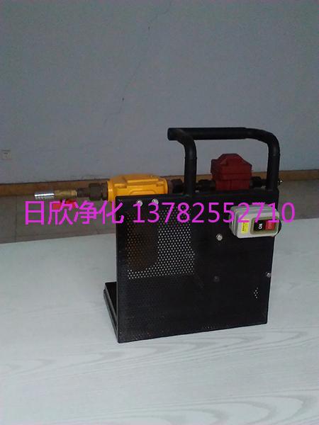 高档过滤器BLYJ-10工业齿轮油过滤加油机