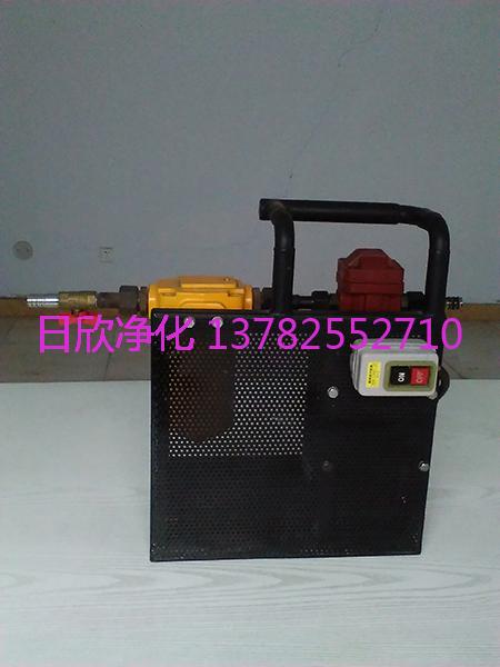 微型滤油机汽轮机油日欣净化优质滤油机厂家BLYJ-10