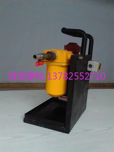 过滤器齿轮油耐用BLYJ-16微型便携滤油机