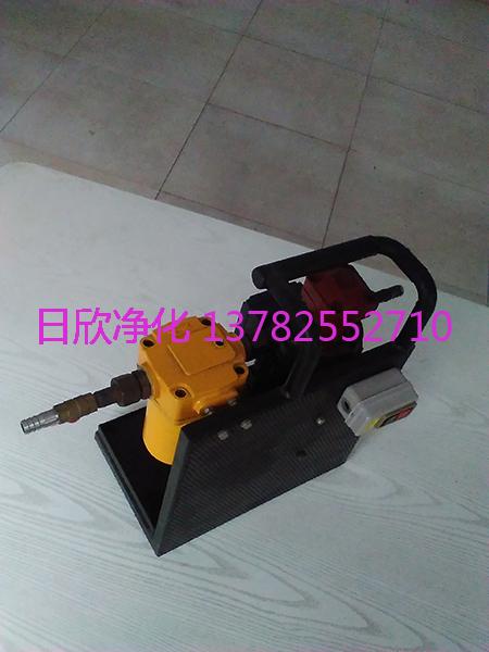过滤加油机BLYJ系列实用滤芯工业齿轮油