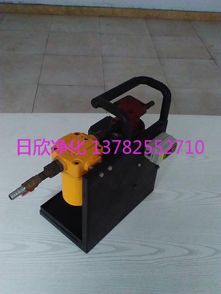 便携过滤机齿轮油BLYJ系列过滤器高品质
