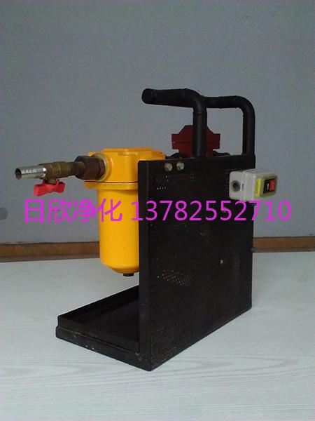 小型便携过滤机增强滤油机厂家BLYJ系列滤油机厂家工业齿轮油