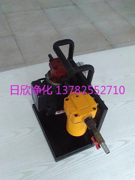 液压油实用滤芯手提便携滤油机BLYJ
