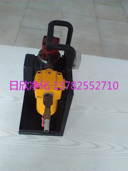 手提式滤油机BLYJ-10优质日欣净化齿轮油滤油机厂家