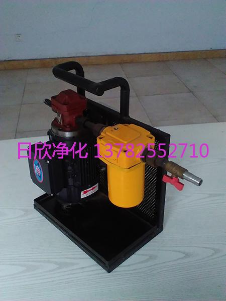 净化高级齿轮油小型便携过滤机BLYJ-16