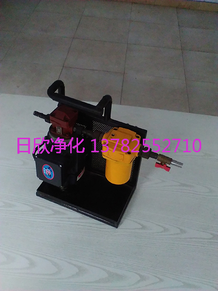 高质量净化设备便携过滤机液压油BLYJ