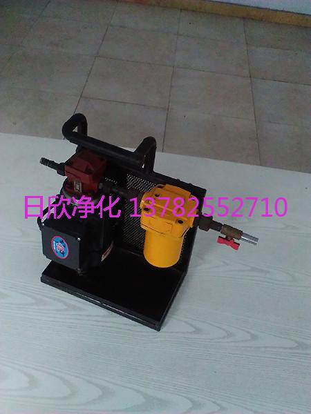 过滤器机油耐用小型便携过滤机BLYJ系列