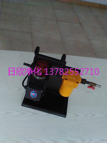 齿轮油滤芯滤油机厂家BLYJ-16手提式滤油机高级