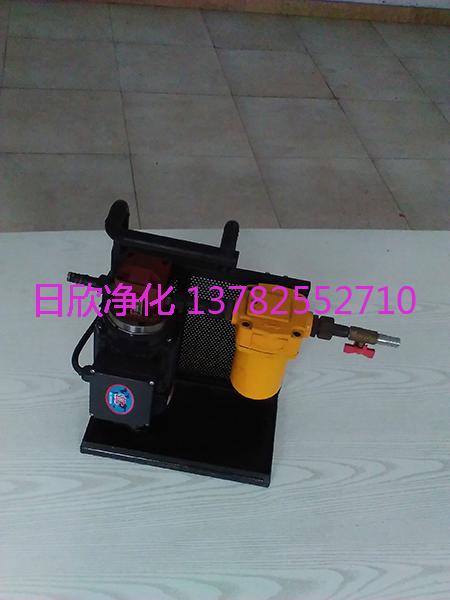 增强抗磨液压油BLYJ-16便携式滤油机滤油机