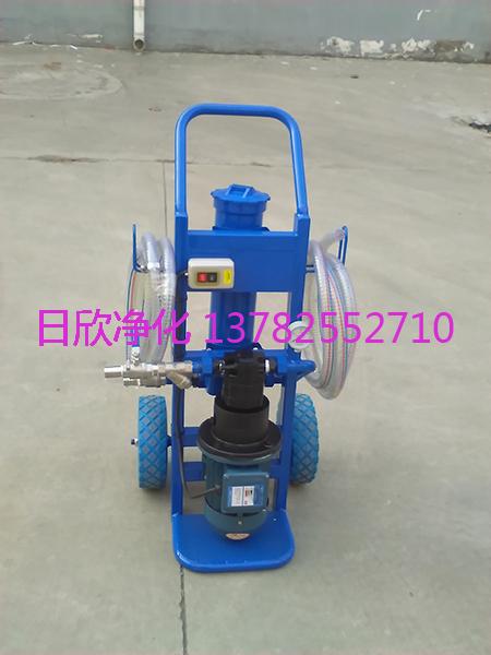 高配置机油BLYJ-10滤油机厂家加油过滤机日欣净化