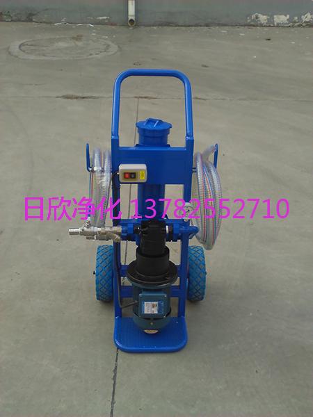 微型滤油机滤油机厂家BLYJ-16净化设备润滑油高配置