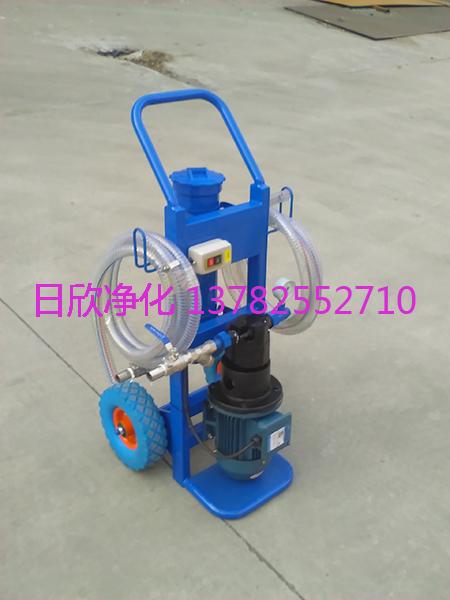 高配置净化设备微型滤油机BLYJ-16润滑油滤油机厂家