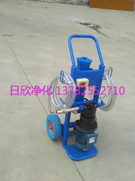 抗磨液压油微型滤油机高品质滤油机厂家BLYJ-6