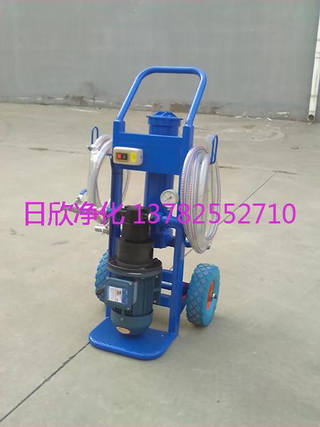液压油BLYJ-6加油过滤机高级滤芯