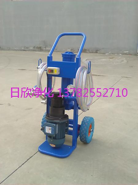 过滤加油机液压油高品质过滤BLYJ-10