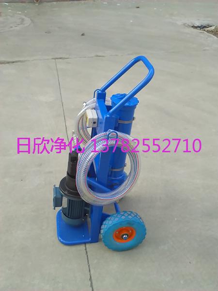 BLYJ-10液压油便携式滤油机高质量净化设备