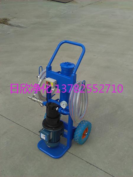 净化液压油BLYJ-16增强便携过滤机