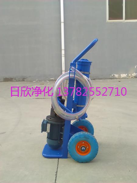 高质量液压油便携式滤油机净化设备BLYJ-10