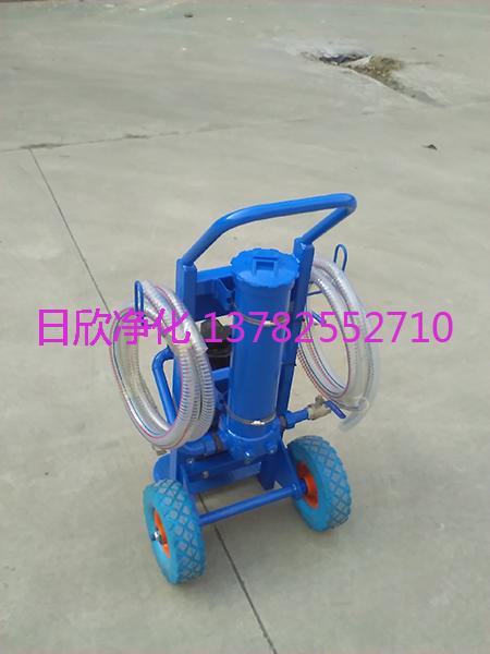 滤油机厂家抗磨液压油微型滤油机高品质BLYJ-6
