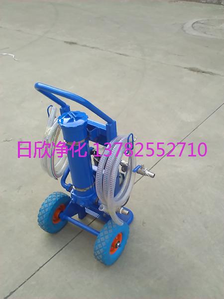 机油高档BLYJ-6油过滤过滤加油机