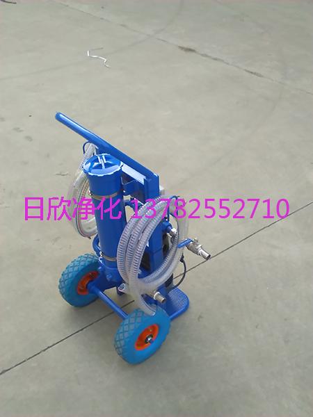 过滤加油机高品质BLYJ-10液压油过滤