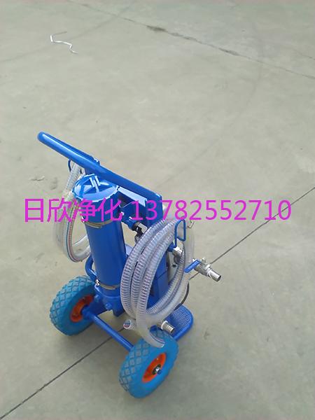 BLYJ过滤加油机滤油机厂家过滤器工业齿轮油高档