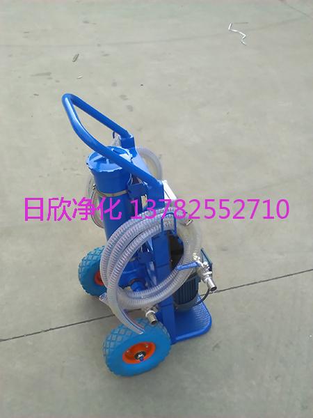 滤油机厂家高粘度油机油手提便携滤油机BLYJ系列