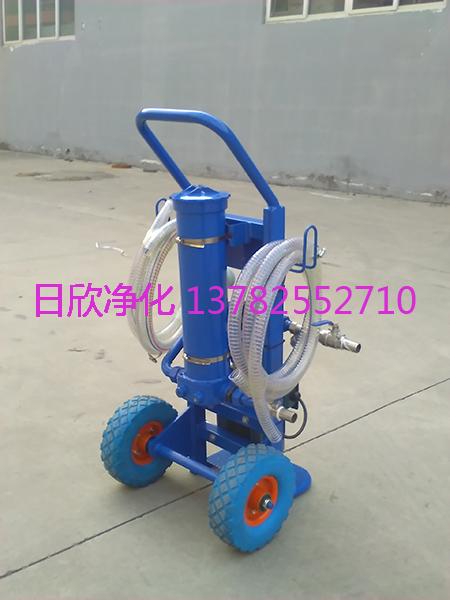净化小型便携滤油机机油BLYJ-10高档