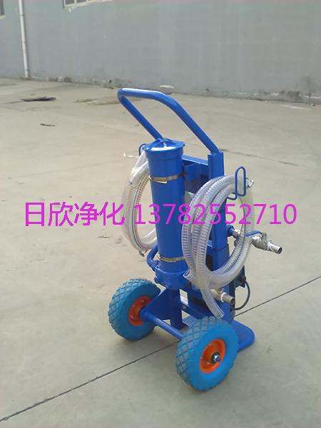 高配置微型滤油机BLYJ-6日欣净化工业齿轮油滤油机厂家