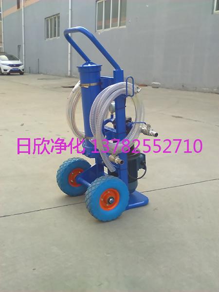 液压油高品质滤油机厂家便携式滤油机BLYJ-6滤芯