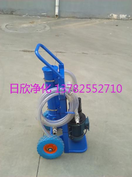 BLYJ-6加油过滤机日欣净化滤油机厂家液压油高级