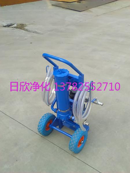 BLYJ-10小型滤油机耐用净化设备抗磨液压油
