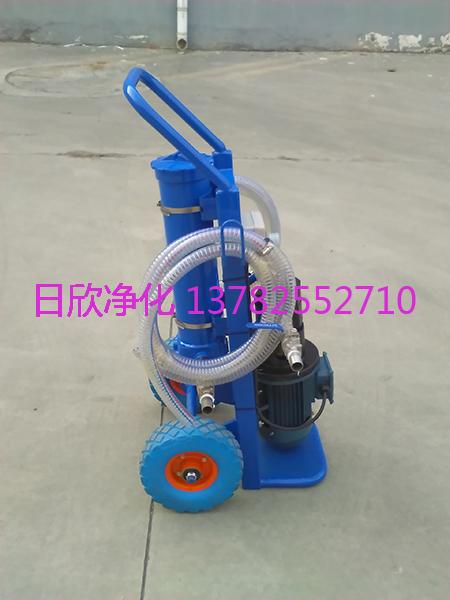 液压油滤油机厂家BLYJ-16小型便携过滤机滤油机高粘度
