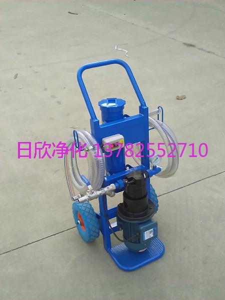 高质量便携过滤机齿轮油滤芯BLYJ-10