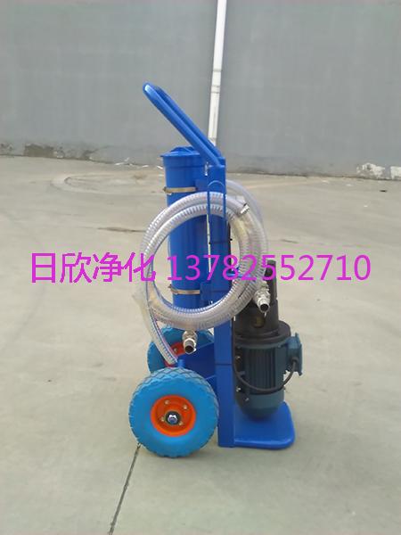齿轮油BLYJ-10日欣净化小型过滤机滤油机厂家耐用