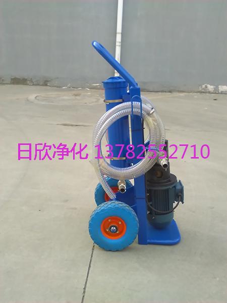 柴油便携过滤机滤油机厂家高质量BLYJ-16